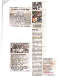 jamshedpur-hindustan1-22dec-2009